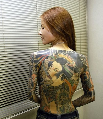 Traditional Japanese Tattoo